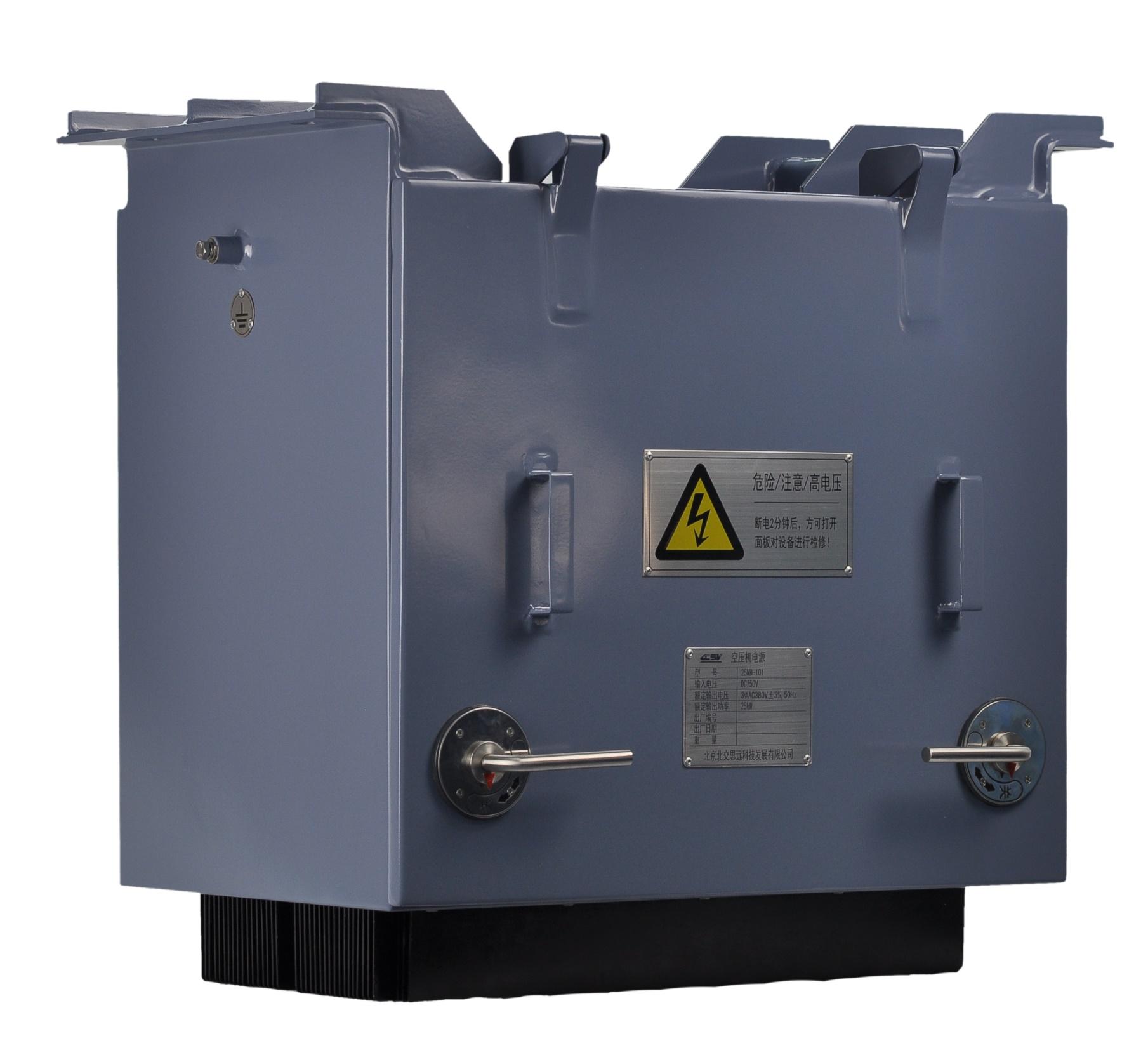 air compressor invert